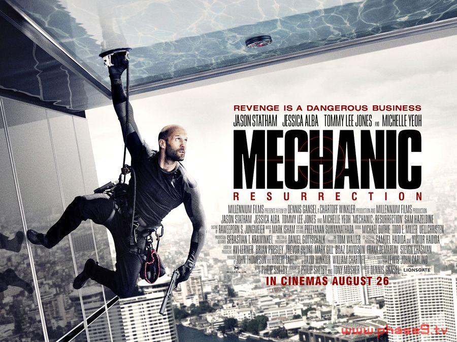 Mechanic: Resurrection - Poster