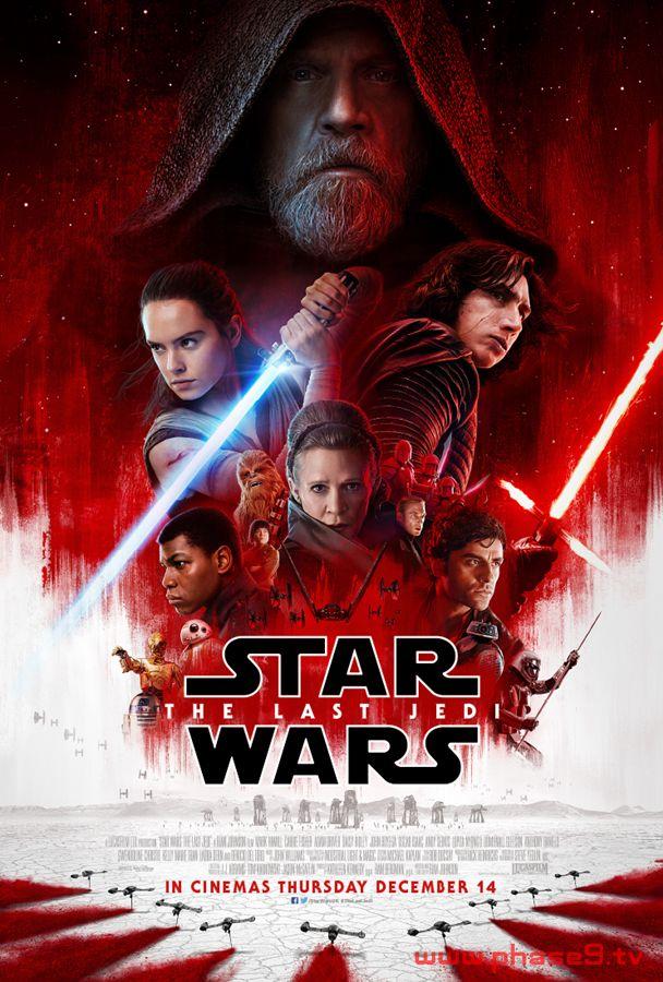 Star Wars The Last Jedi - poster