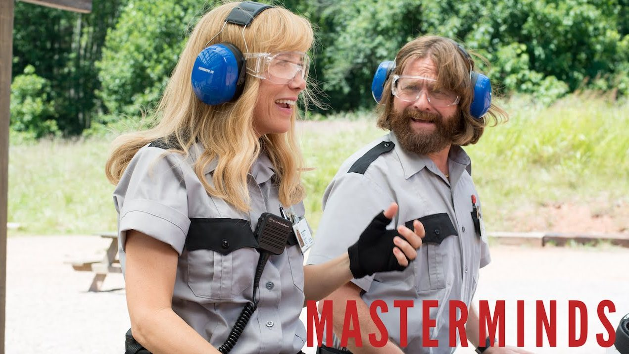 Masterminds – Commercial 3 [HD]