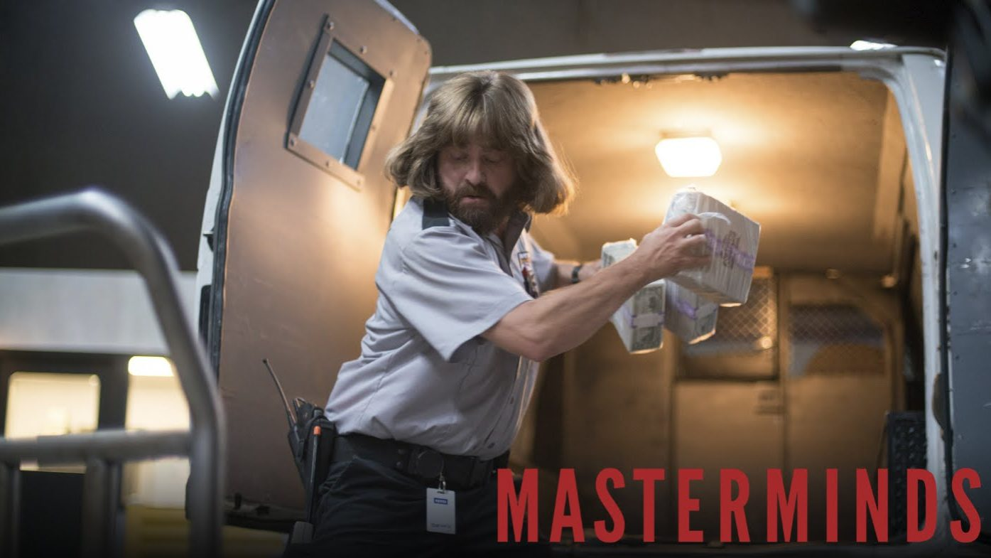 Masterminds – Commercial 6 [HD]