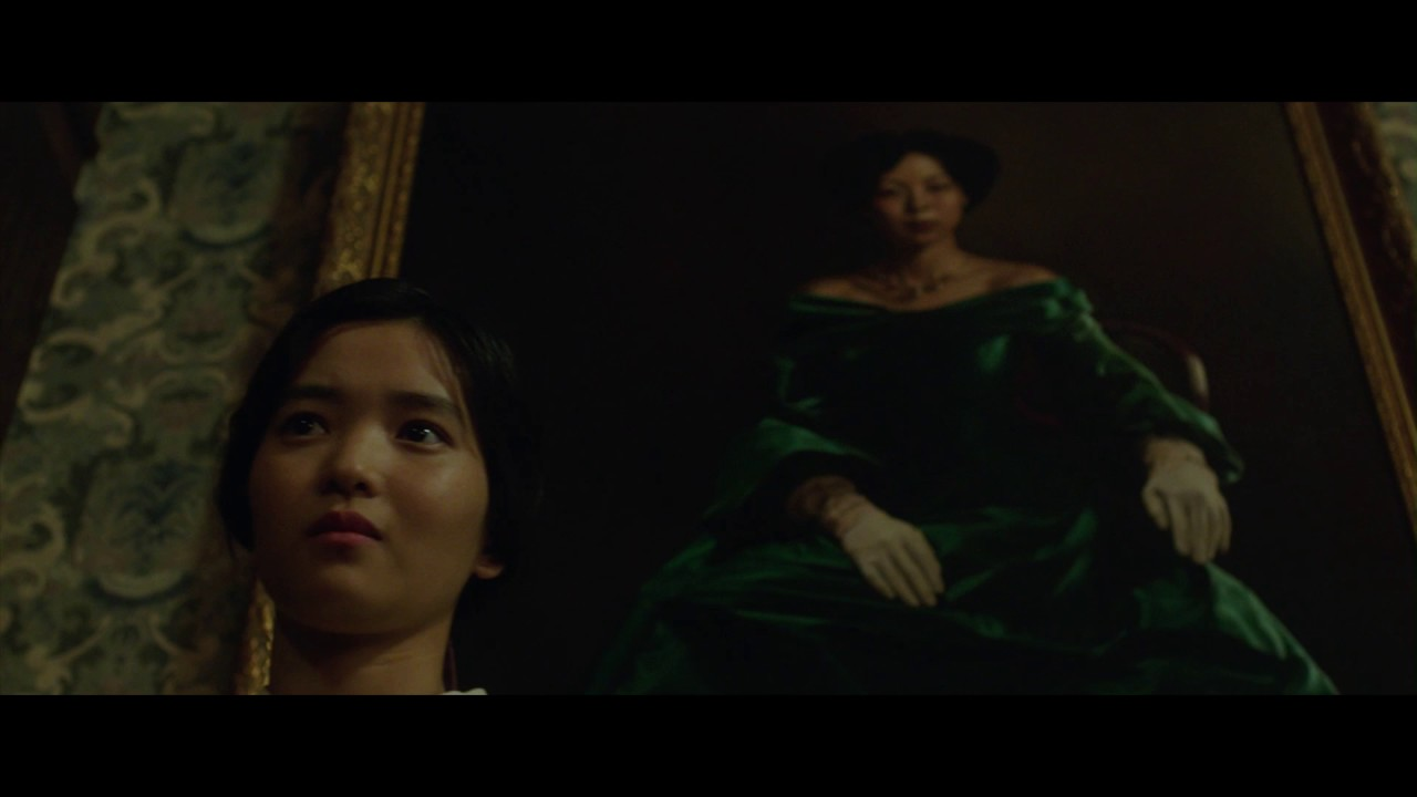 The Handmaiden – First 10 Minutes of the Movie